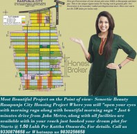 Buy Dream Plots @ Joka Metro For Your Dream Home In Your Budget  