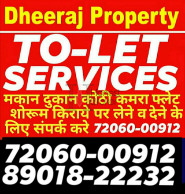 Independent 6 Marla House Available For Rent In Sector 13 Karnal