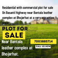 Plot For Sale Near Bantala Leather Complex At Bhojerhat